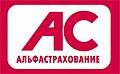 Работа в компании АльфаСтрахование, ОАО (Воронеж) в Воронеже