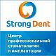 Работа в компании Центр профессиональной стоматологии и имплантации STRONG-DENT в Нижнем Новгороде
