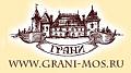 Работа в компании ГРАНИ Ltd в Москве