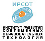 Работа в компании ИРСОТ (Институт развития современных образовательных технологий) в Москве
