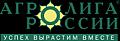 Работа в компании ООО Агролига в Оренбурге