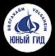 """Работа в компании """"ВОЛГАХАЙМ"""", ООО в Волгограде"""