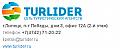 Работа в компании ООО TURLIDER в Липецке