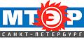 Работа в компании ООО МТЭР Санкт-Петербург в Санкт-Петербурге