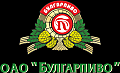 "ОАО ""Булгарпиво"""