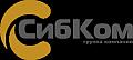 Работа в компании ООО СибКом в Красноярске