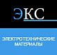 Работа в компании ООО ЭКС в Белгороде