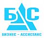Работа в компании Бизнес-Ассистанс в Череповце
