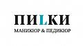 Работа в компании НЕВА, ООО в Екатеринбурге