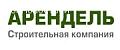 """Работа в компании ООО """"Арендель"""" в Рязани"""