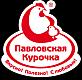 Работа в компании Павловская курочка в Иваново