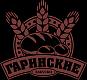 Работа в компании Гаринские, ООО в Новосибирске