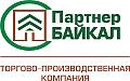 Работа в компании Партнер Байкал, ООО в Иркутске