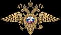 Работа в компании УВД по ТиНАО ГУ МВД России по г. Москве в Челябинске