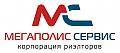 Работа в компании ИП Савватаев Валерий Петрович в Сочи