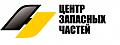 Работа в компании ООО Навигатор Плюс в Ставрополе