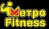 МетроФитнес