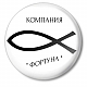 Работа в компании ООО Фортуна в Хабаровске