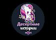 Работа в компании ИП Андросова Е.Н. в Белгороде