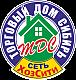 Работа в компании Торговый Дом Сибирь, ООО в Томске