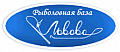 Работа в компании ООО Спайдер Клаб в Звенигороде