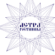 "Работа в компании Гостиница ""Астра"" в Казани"