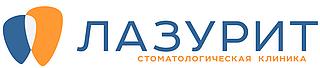 Работа в компании Стоматологический центр в Обнинске