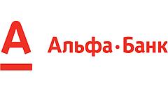 Работа в компании Альфа-Банк в Екатеринбурге