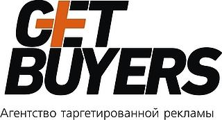 Работа в компании ООО Гетбайерс в Казани