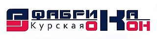 Работа в компании Курская Фабрика Окон, ООО в Курске