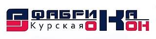 Курская Фабрика Окон, ООО