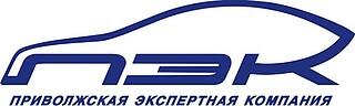 Работа в компании Приволжская экспертная компания в Нижнем Новгороде