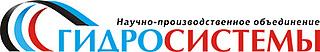 Работа в компании НПО Гидросистемы, ООО в Ижевске