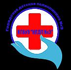 Работа в компании КГБУЗ КГДП 3 в Красноярске
