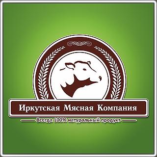 Работа в компании ООО Иркутская мясная компания в Иркутске