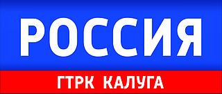 Работа в компании Филиал ФГУП ВГТРК Государственная телевизионная и радиовещательная компания Калуга в Кондрово