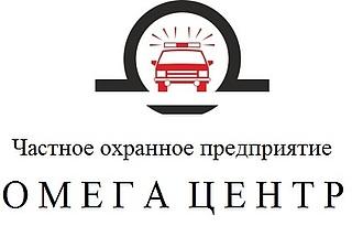"""Работа в компании ООО ЧОП """"Омега Центр"""" в Ильинском районе"""