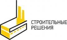 """Работа в компании ООО """"Строительные Решения"""" в Челябинске"""