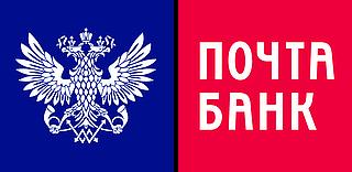Работа в компании ПАО Почта Банк в Магадане