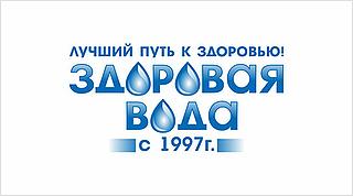 """Работа в компании ООО """"Доставка Воды"""" в Москве"""