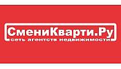 АН СмениКварти.Ру