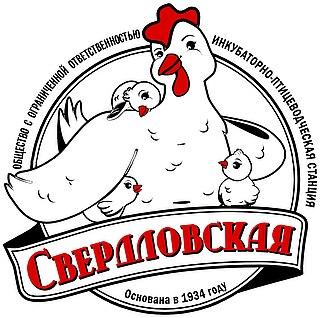 Работа в компании Инкубаторно-птицеводческая станция Свердловская в Екатеринбурге