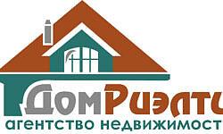 Работа в компании АН Дом-Риэлти, ООО в Нижнем Новгороде