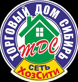 """Торговый Дом Сибирь (сеть магазинов """"ХозСити"""")"""