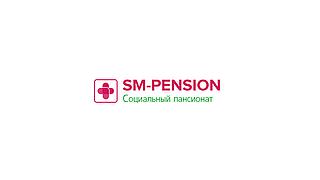 SM-pension