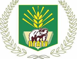 Работа в компании ФГБОУ ВО Пермский ГАТУ в Перми