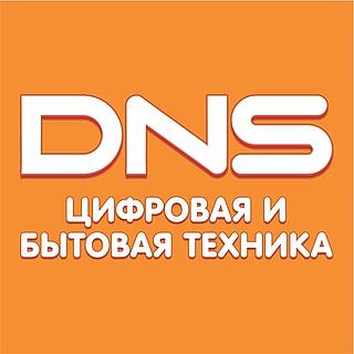 Работа в компании Федеральная сеть цифровых супермаркетов DNS в Екатеринбурге