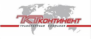 Работа в компании Континент, ООО в Новосибирске