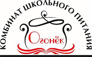 Работа в компании АО КШП Огонёк в Оренбурге
