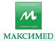Работа в компании Максимед ЗАО в Кирове
